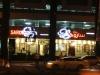 saruja-restaurant07